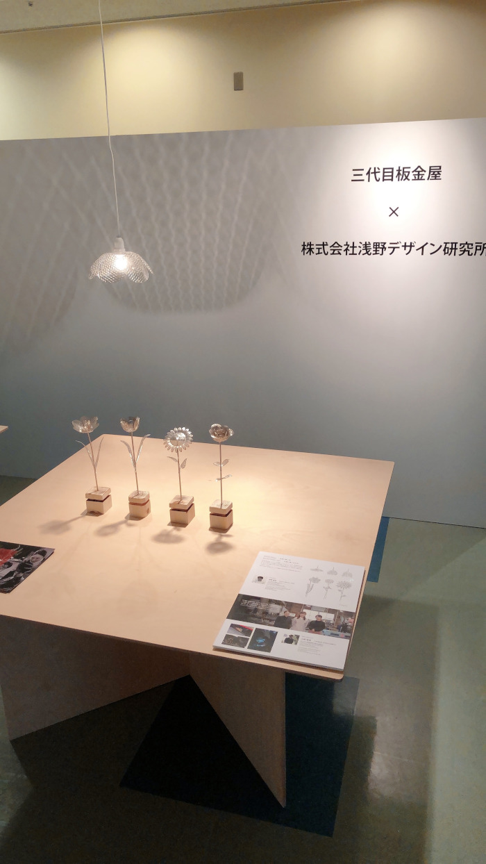 山崎製作所1.jpg