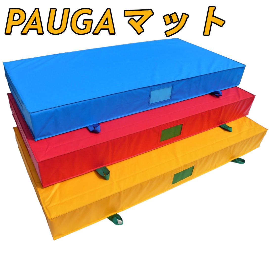 PAUGA1.JPG