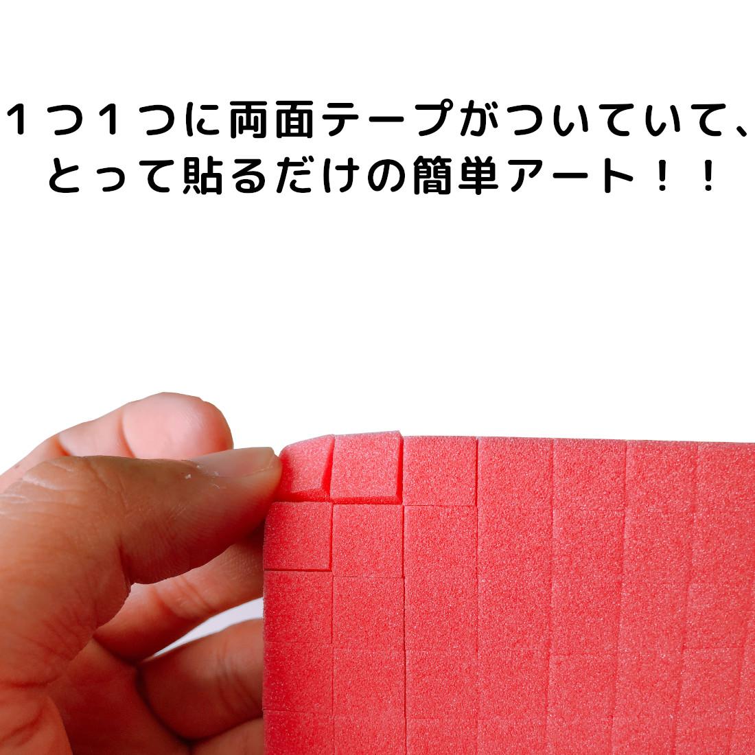dot-sub1.jpg
