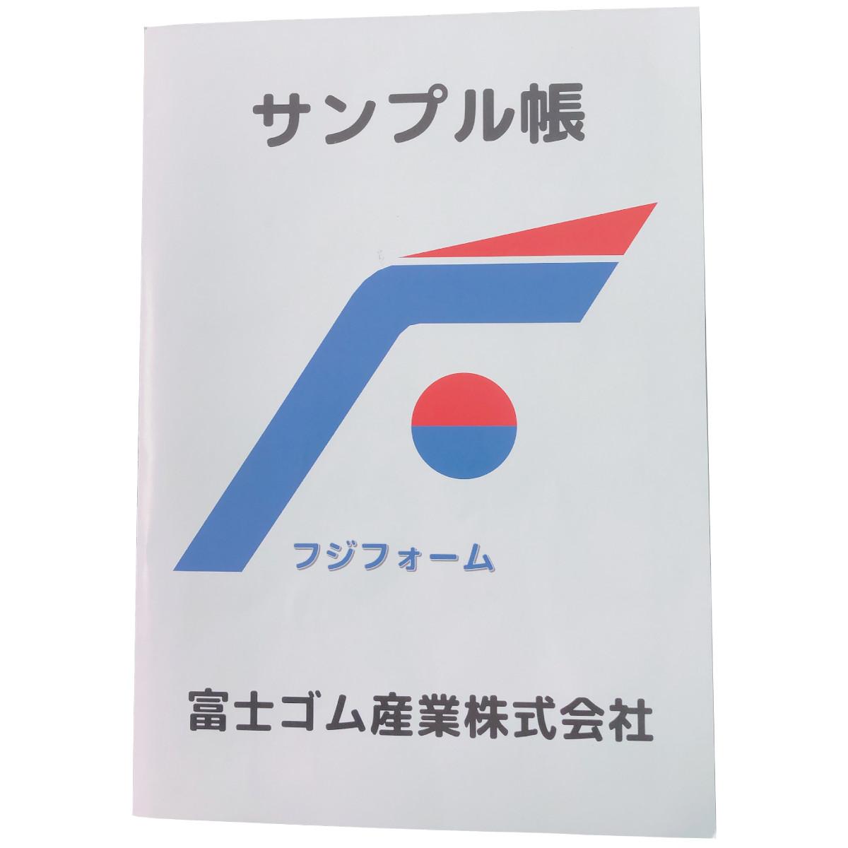 サンプル帳main.jpg